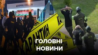Главные новости 12 августа: задержание украинцев в Беларуси, запрос на выдачу вагнеровцев