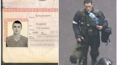 Вагнерівця Бакуновича запідозрили в причетності до розстрілів на Майдані: що відомо