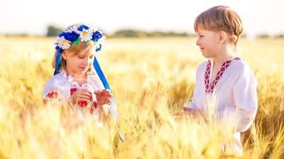 Вихідні у серпні: як українці будуть відпочивати на День Незалежності України