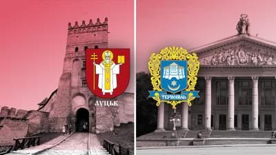 Тернополь, Луцк и красная зона: почему непокорность мэров – это только начало