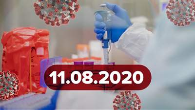 Новини про коронавірус 11 серпня: Росія зареєструвала вакцину, точна дата 2-ї хвилі в Україні
