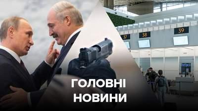 """Головні новини 7 серпня: Путін зателефонував Лукашенку, депутат від """"Батьківщини"""" побив жінку"""
