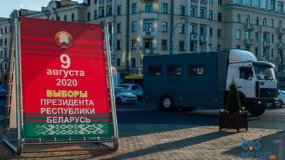 Лукашенко побеждает с огромным отрывом: результаты экзитполов на выборах президента Беларуси