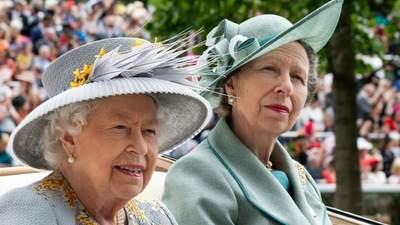 Замість гучної вечірки: донька Єлизавети ІІ обрала оригінальний сценарій для свого 70-річчя