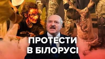 В Беларуси после выборов начались массовые протесты: между силовиками и людьми вспыхнули стычки