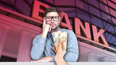 Какие суммы может блокировать банк и требовать объяснить происхождение денег: объяснение НБУ