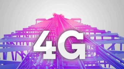 Цифра дня: кількість нових населених пунктів з 4G збільшилось вдвічі
