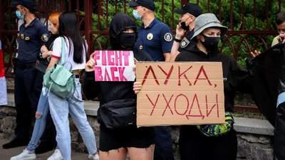 Протест под Посольством Беларуси в Киеве: есть задержанные – фото, видео