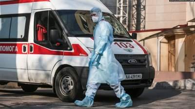 В Україні зареєстрували 83 115 інфікованих COVID-19
