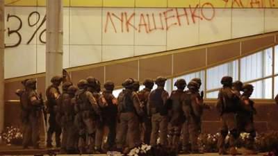 Третий день протестов в Беларуси: у ОМОНа появилась новая опасная тактика – видео, фото