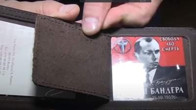 """Кошелек с надписью """"СБУ"""" и портрет Бандеры: у Лукашенко нашли """"организатора протестов"""""""