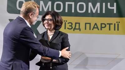 """Местные выборы – 2020: """"Самопомич"""" заявила об участии"""