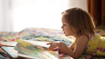 5 неперевершених книг, які допоможуть дитині полюбити читати