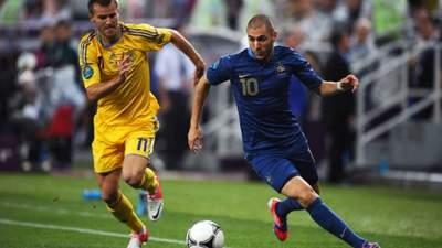 """Дата матчу Франція – Україна, """"Шахтар"""" змінив спонсора: головні новини спорту 14 вересня"""
