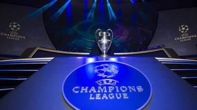 Лига чемпионов: результаты матчей 15 сентября