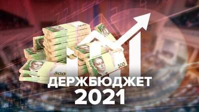 Проєкт держбюджету-2021: основні цифри