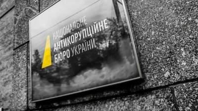 Справа про хабар нардепу Юрченку: НАБУ опублікувало відео