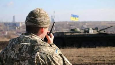 Возле Шумов взорвалась граната: пострадали двое украинских военных