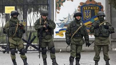 Як Україна втратила Крим: у ДБР встановили причини анексії та винних у держзраді – відео