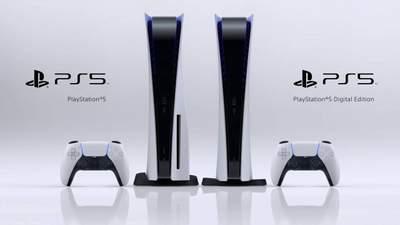 Play Station 5 отримала офіційну ціну та старт продажів