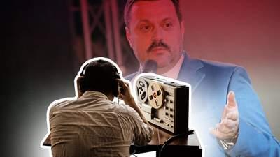 """Чи можуть в Україні покарати за """"прослушку"""": думка адвоката"""