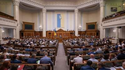 Рада призначила представників до комісії, що визначатиме адмінпосади у САП: це загрожує безвізу
