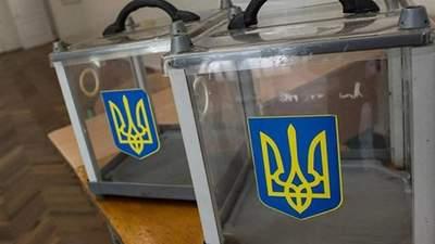 За кого хочуть голосувати українці на місцевих виборах: рейтинг партій