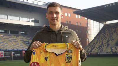Один из лучших бомбардиров УПЛ Филиппов стал игроком бельгийского клуба