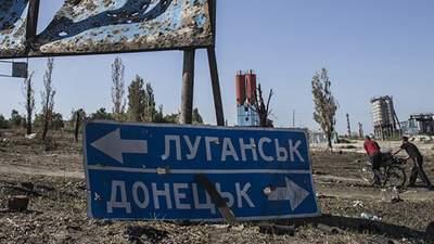 Любое изменение постановления будет означать уступки Кремлю, – Рахманин о выборах в ОРДЛО