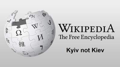#KyivnotKiev: Английская версия Википедии переименовала украинскую столицу