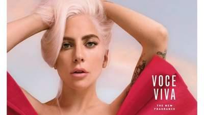 Леді Гага стала обличчям аромату Valentino та заспівала Sine From Above: романтичний ролик