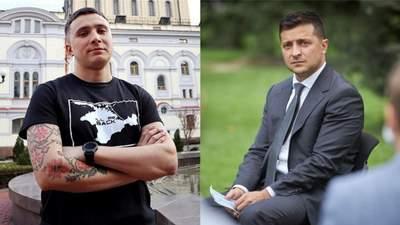 Зеленский не хочет Украине зла, но набрал людей, ведущих ее в пропасть, – Стерненко