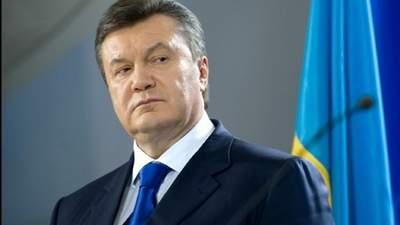 """Нацбанк проиграл дело в 130 миллионов финансовой """"семье"""" Януковича"""