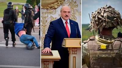 Головні новини 23 вересня: інавгурація Лукашенка і протести, військові підірвалися на Донеччині