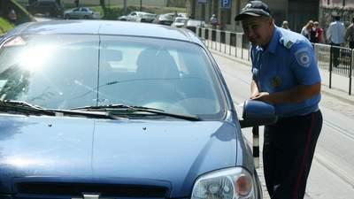 Блокування рахунків та конфіскація авто: чому українці не знають, що їх штрафують