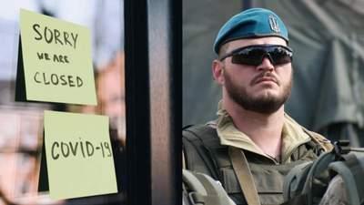 Главные новости 24 сентября: обновление карантинных зон в Украине, смерть военного