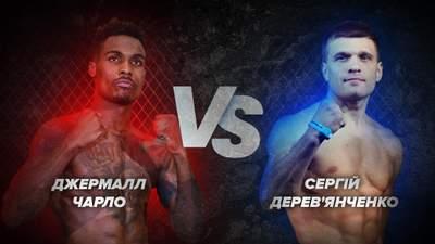 Третій похід за титулом: анонс на чемпіонський бій Сергія Дерев'янченка проти Джермалла Чарло