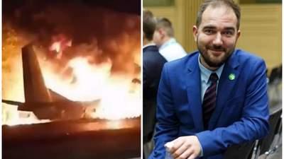 Главные новости 25 сентября: авиакатастрофа самолета в Чугуеве, Юрченко вышел из СИЗО