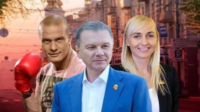 Кто баллотируется в мэры Винницы: коротко о кандидатах