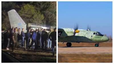 Ан-26 розбився біля Чугуєва: 43-річний літак зремонтували у 2020 році