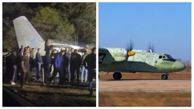 Ан-26 разбился возле Чугуева: 43-летний самолет должны были ремонтировать через два года