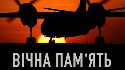 В Украине объявили день траура по погибшим в катастрофе Ан-26