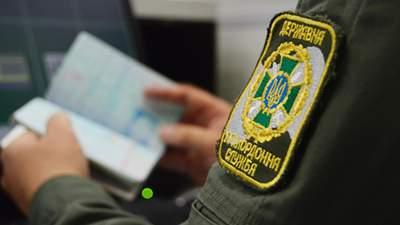 Украина разрешила въезд для иностранцев с 28 сентября: что известно
