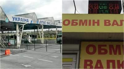 Головні новини 28 вересня: Україна дозволила в'їзд іноземців, найдешевша гривня у 2020 році