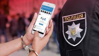 """Зайшов у """"Вконтакте"""" – вже порушник? Чи будуть карати українців"""