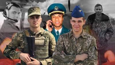 Кожен – це чиясь доля: імена та історії загиблих у авіакатастрофі АН-26 в Чугуєві