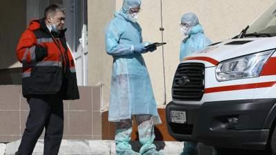 Абсолютний рекорд: за добу в Україні виявили понад 4 000 хворих на COVID-19