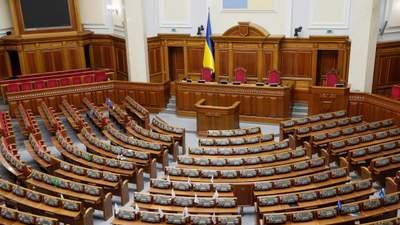 У Верховній Раді спалах коронавірусу, депутати скасували два пленарні засідання