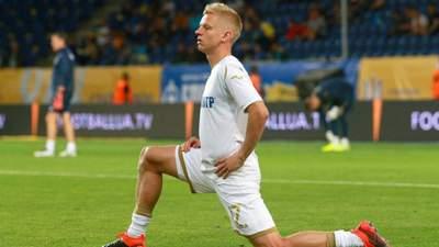 Втрата для збірної України: Зінченко пропустить жовтневі матчі – відомо причину