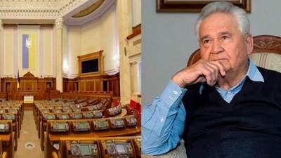 Главные новости за 30 сентября: увольнение Фокина с ТКГ, Рада на карантине